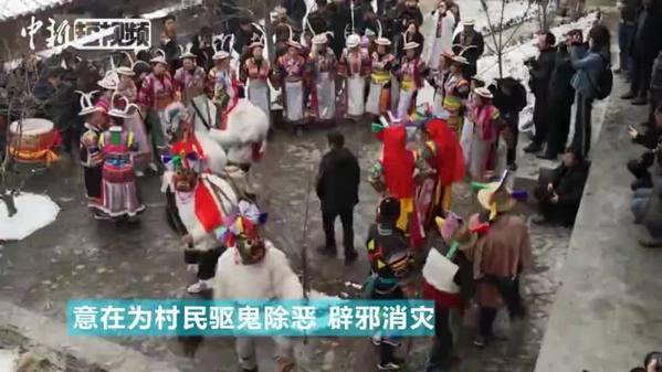 """甘肃文县白马山寨""""池哥昼""""面具舞祈福新春"""