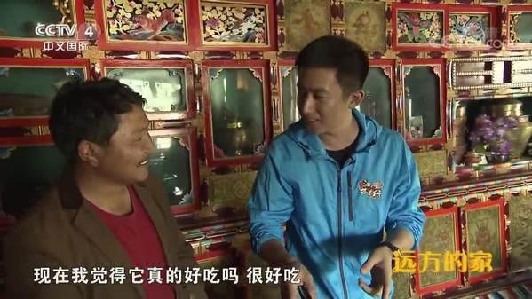【家乡的味道】藏族传统美食——臭奶渣