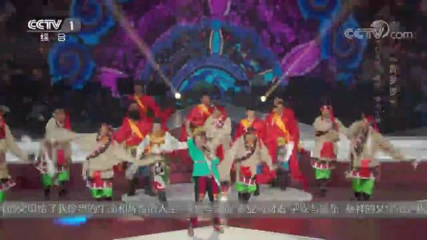 藏族说唱《吉罗罗》