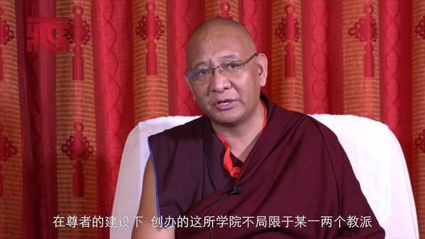 纪念十世班禅大师:十世班禅大师创立藏语系高级佛学院