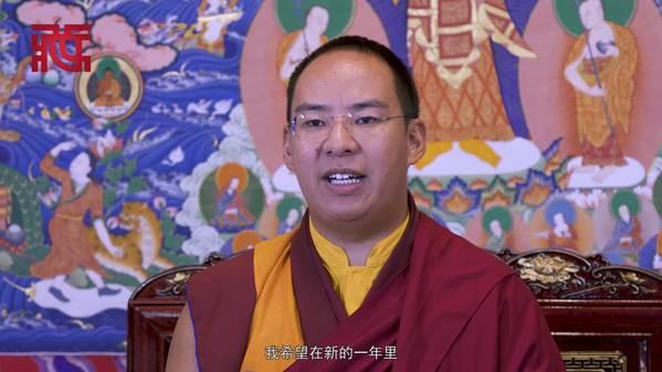 班禅额尔德尼·确吉杰布藏历土猪年新年祝福(中)