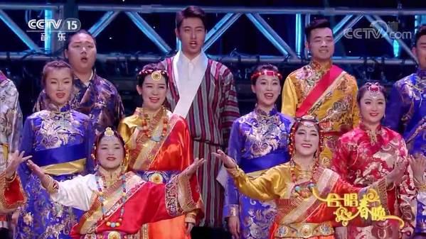 藏族歌曲《毛主席的光辉》