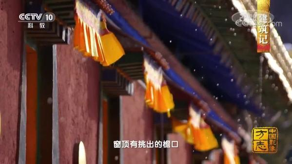 《中国影像方志》青海互助篇