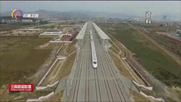 丽江到香格里拉动车预计2020年底通车