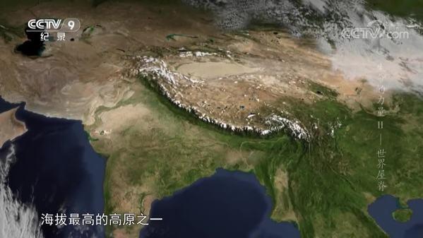 《生命的力量第二季》喜马拉雅山脉和青藏高原的形成