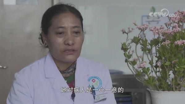 [2018寻找最美医生]次仁巴珍:百姓眼中的高原母亲 见证四千多个新生命的平安诞生