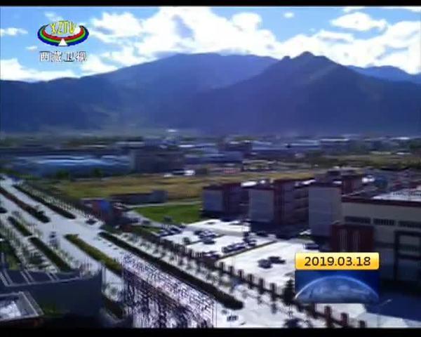 西藏民营企业:立足优势积极作为 奋力追梦不负春光