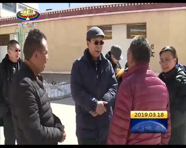 西藏自治区领导在那曲开展调研督导工作