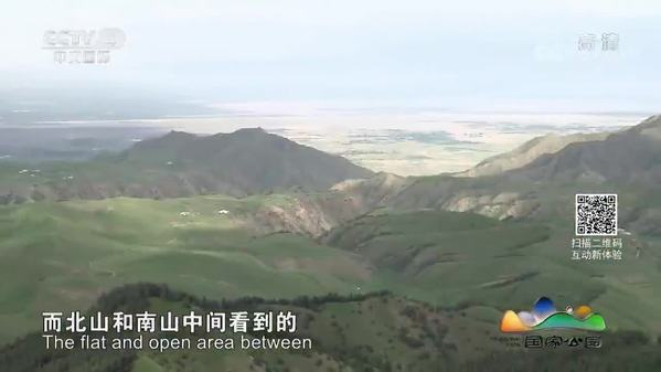 《远方的家》 国家公园:祁连山,沙漠中的生命之源