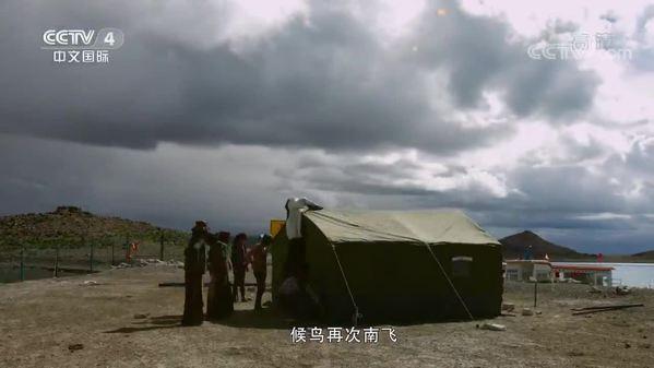 《路见西藏》第一集:高地之上