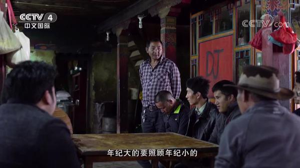 《路见西藏》第二集:故乡之歌
