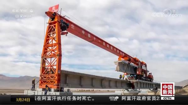 【纪念西藏民主改革60周年】川藏铁路拉林段建设进行中