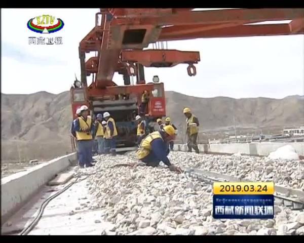 西藏拉林铁路杰德秀1号特大桥开始铺架作业