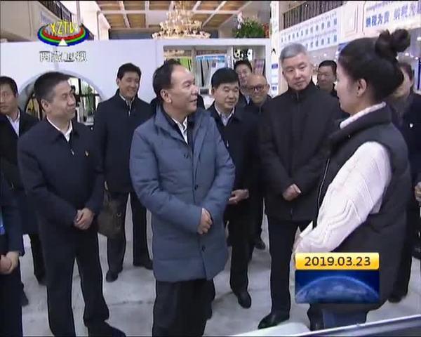 齐扎拉调研西藏减税降费工作