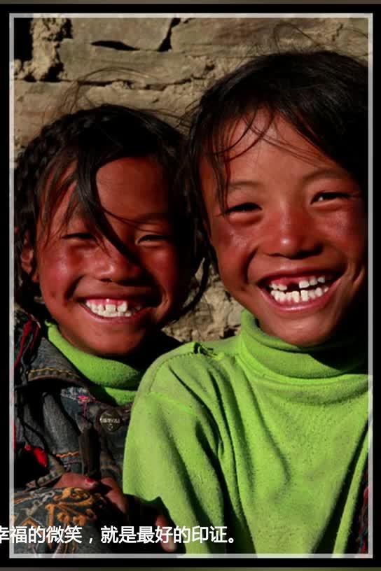 微视频丨高原儿女献给祖国的微笑