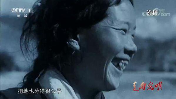《走向光明:纪念西藏民主改革60周年》第三集:人民当家作主