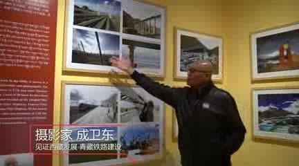 老照片背后的故事|青藏铁路曾遇何难题?