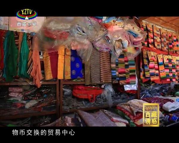 《西藏诱惑》编织彩虹梦