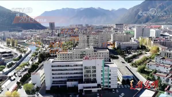 《走向光明:纪念西藏民主改革60周年》第五集:走进新时代