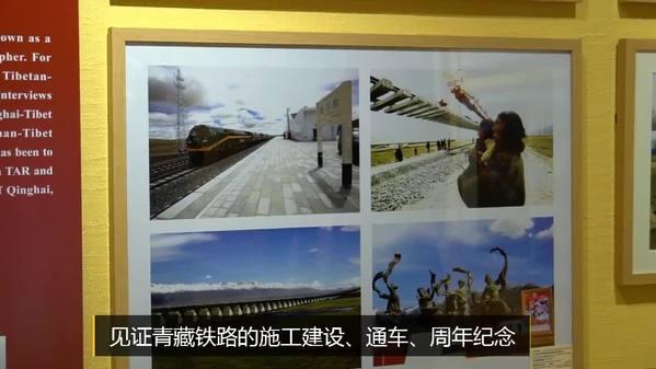 【照片背后】摄影家成卫东:镜头记录下火车驶过世界海拔最高车站