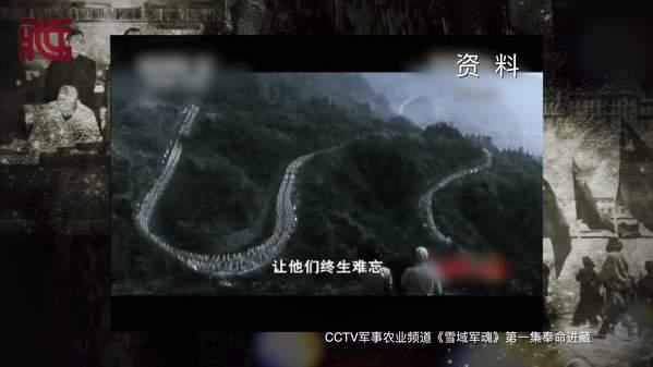 【十八军进藏 风雪征程忆当年】杜琳:藏文训练班的由来是因毛主席一句话