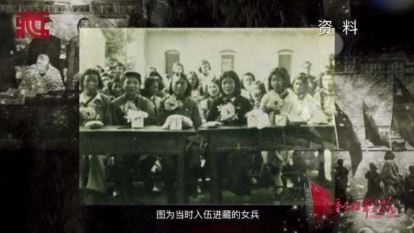 【十八军进藏 风雪征程忆当年】李国柱:理论联系实际 义不容辞成为十八军女兵