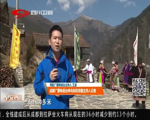 四川平武白马藏族乡:云端上部落的文化振兴之路