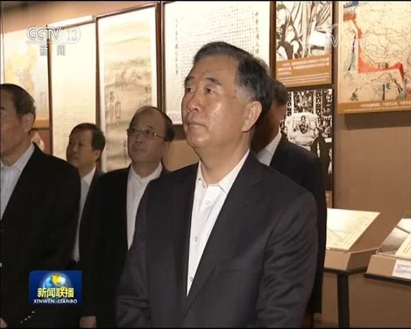 汪洋參觀西藏民主改革60周年專題展覽