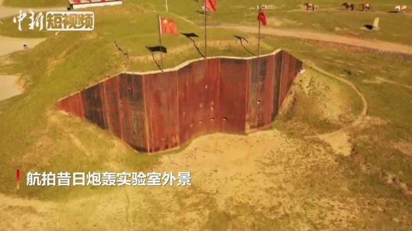 探秘中国首个核武器研制基地