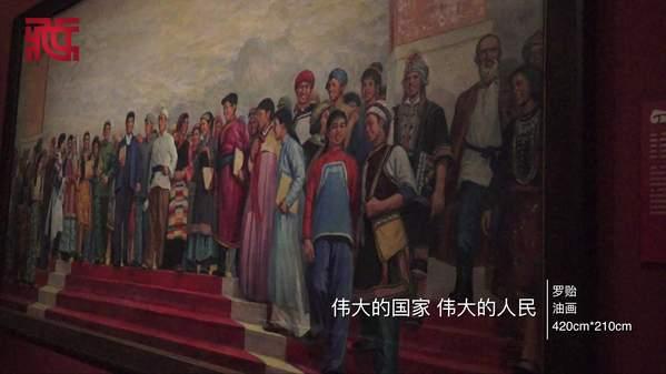 中央民族大学美术学院成立60周年作品展 之雪域特写篇
