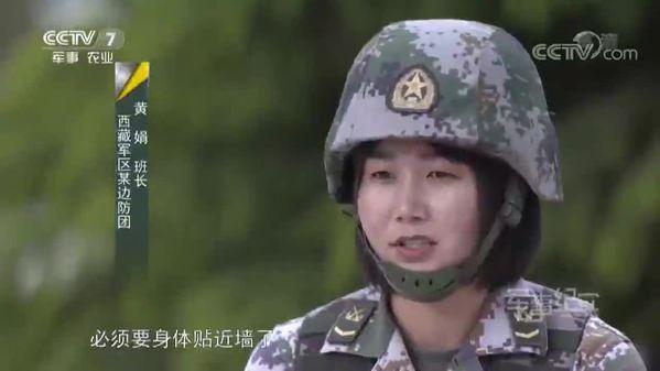 《军事纪实》女兵巡逻记