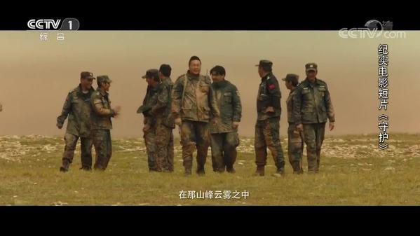 《瞬间中国》纪实电影短片《守护》