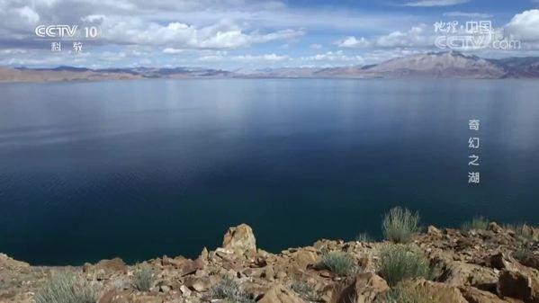 《地理中国》秘境·奇幻之湖