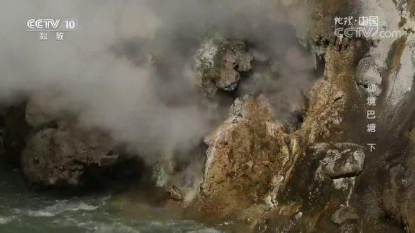 《地理中国》秘境巴塘(下)