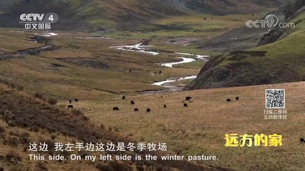 《远方的家》卓克河:穿越四季