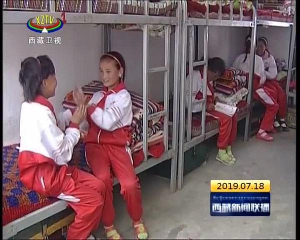 西藏山南市巩固提升义务教育均衡发展成果