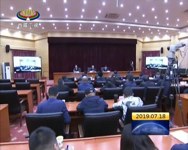 庄严:提高政治站位 坚持综合施策 进一步深化西藏户籍制度改革