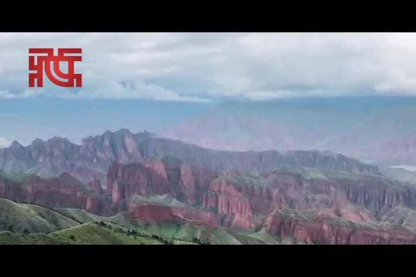 """大美青海 神韵黄南之""""坎布拉""""国家地质公园"""