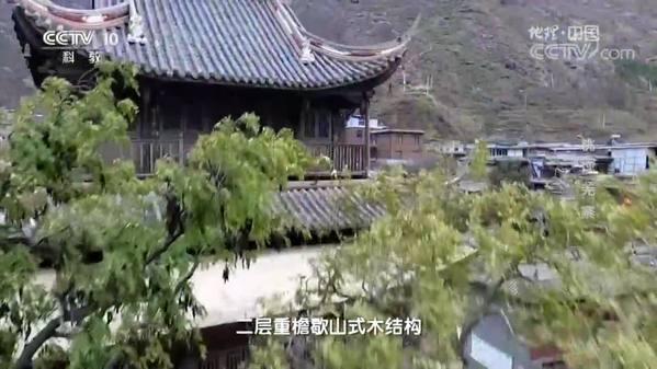 《地理中国》桃坪羌寨