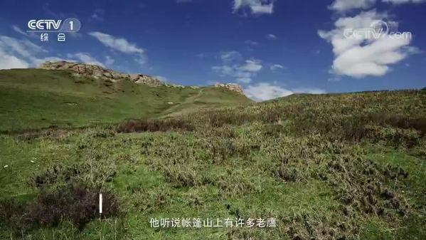 《中华民族》果卓高原 第三集:相逢