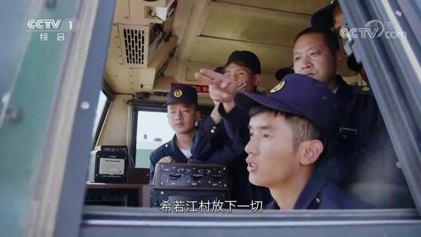 《中华民族》克松人家
