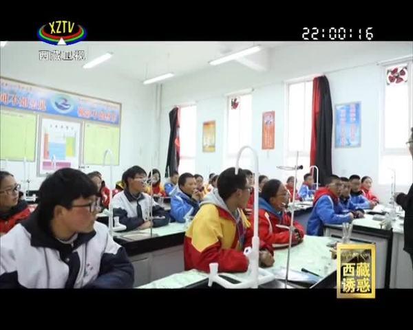 """《西藏诱惑》 """"援""""梦江达"""