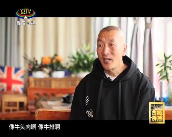 《西藏诱惑》寻味高原