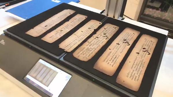 回放|与会藏学专家参观四川藏文古籍工作成果展
