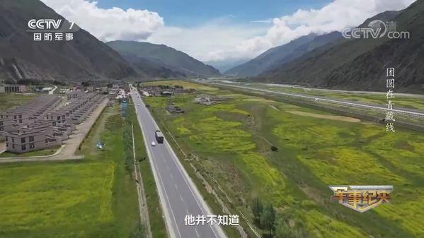 《军事纪实》团圆在青藏线