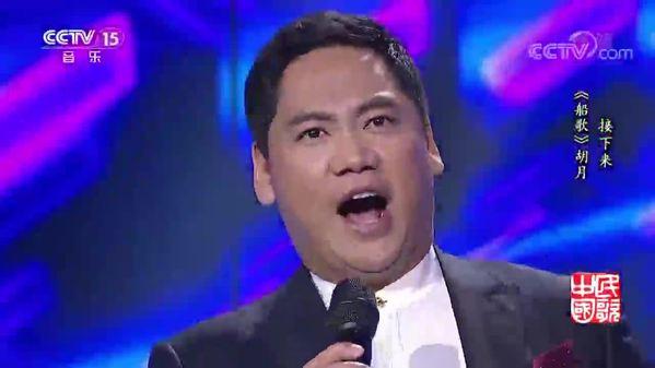 藏族民歌《我们在一起》