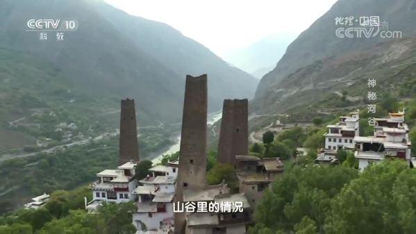 《地理中国》 神秘河谷(下)