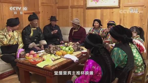 《讲述》系列节目《江河万古流》——不落夫家的婚俗