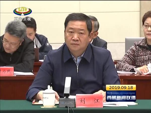 自治区党政代表团在青海学习调研