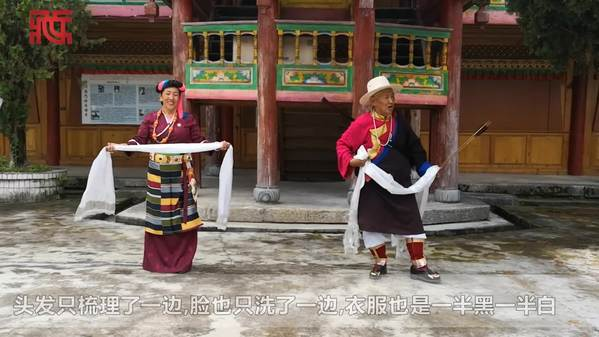76岁国家级格萨尔说唱传承人与女弟子演绎《格萨尔寻妻》